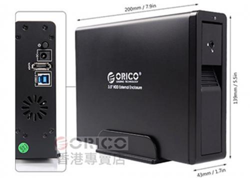 HDD BOX USB 3.0 -> SATA III 3.5 + LOCK ORICO (7618SE3) E-SATA