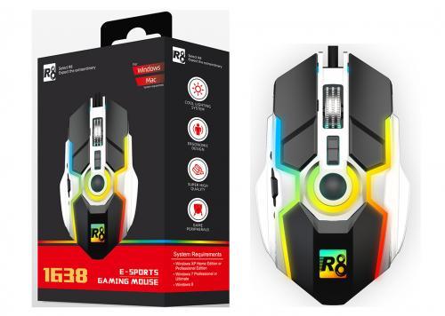 MOUSE R8 1638 LED (USB) ĐEN
