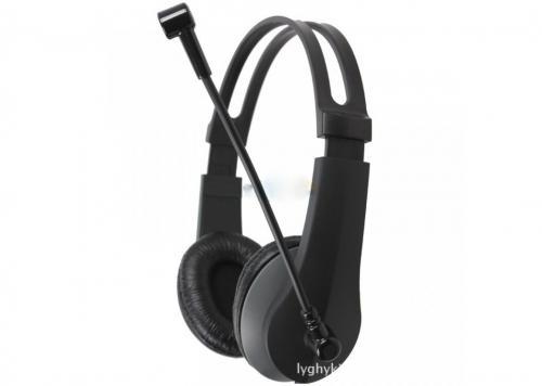 Headset SOMIC ST 1613V