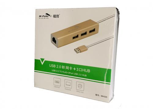 HUB 3-1 USB 2.0 + LAN M-PARD (MH325)