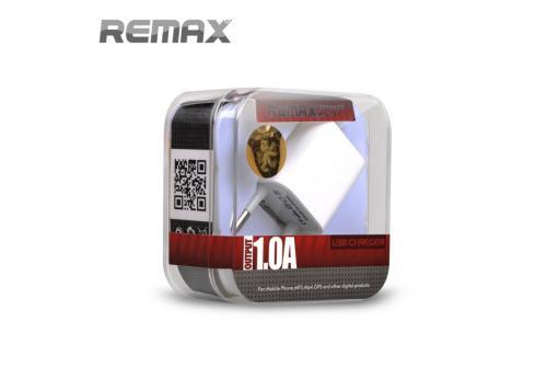 CỐC SẠC REMAX (A1299)