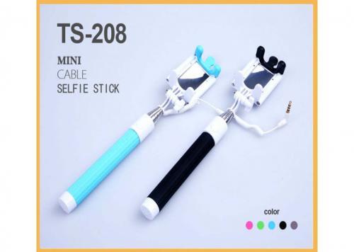 GẬY CHỤP HÌNH TOPSHARP (TS-208)