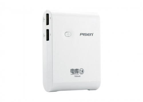 PIN SẠC POWER STATION 7500MAH PISEN (TS-D071)
